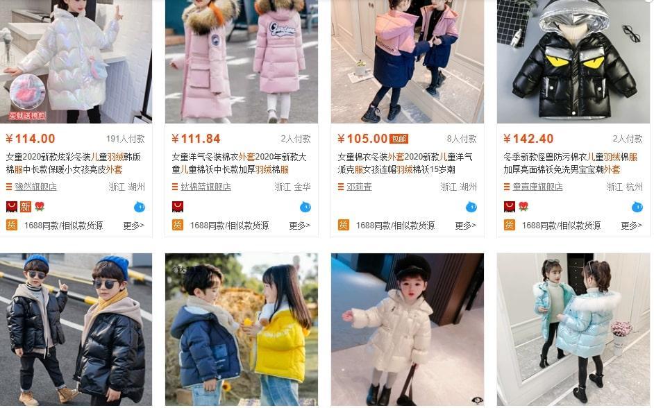 áo khoác trẻ em Quảng Châu